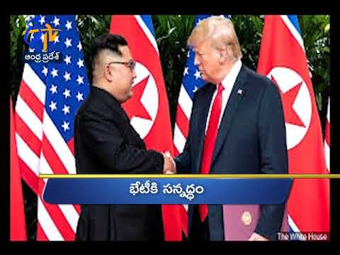 Andhra Pradesh | 11th September 2018 | Ghantaravam | 12 Noon | News Headlines