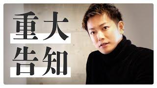 無料テレビで佐藤 健 / Satoh Takeruを視聴する