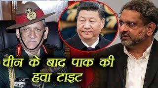 India के सेना प्रमुख Rawat की ललकार से china के  बाद Pak की  भी हवा टाईट, कहा ऐसा