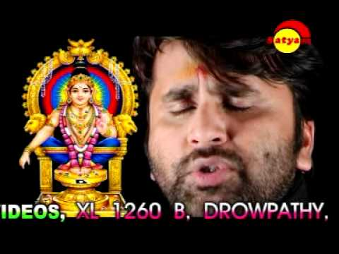 Makara Deepam Sree Shabaeeshan En Eswaran Alee video