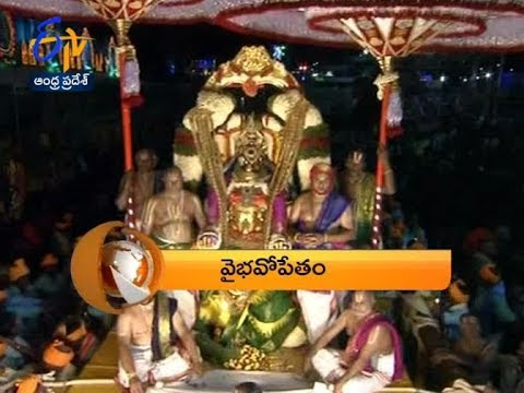 Andhra Pradesh | 18th September 2018 | 7:30 AM ET 360 News Headlines