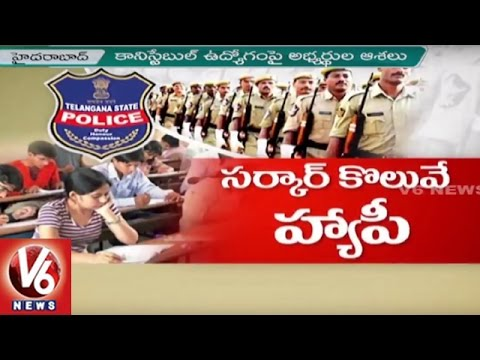 Students Confidence After Attempting Police Recruitment Exam | Telangana | V6 News