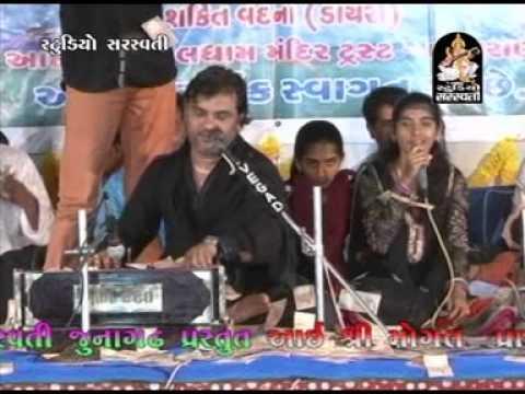 Kirtidan Gadhvi Kiran Gadhvi Duet  Bhimrana Live video