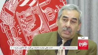 TOLOnews 6pm News 04  January 2017