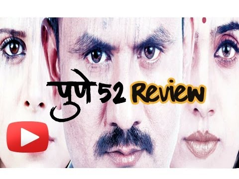 Pune 52 - Marathi #Movie Review - Sai Tamhankar Girish Kulkarni...