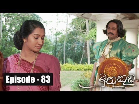 Muthu Kuda | Episode 83 31st May 2017