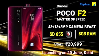 Poco F2 - launch date & Specifications confirmed | Poco F2 launch date