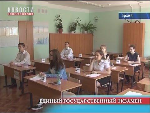 Подготовка и проведение ГИА в 2018 году - Москва