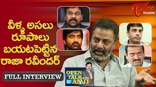 Actor Raja Ravindra Exclusive Interview | Open Talk with Anji | #04 | Telugu Interviews