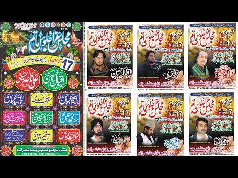 Live Mjalis Aza 17 Muhram Pind Nasrala  Dhok Hameedan Fateh jang Road Rwp 2019