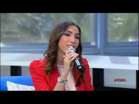 Dounia Batma on Sabah Al-Khire ya Arab دنيا بطمة ولقاء صباح الخير ياعرب
