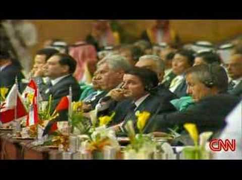 Oil conference in Saudi Arabia
