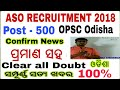 Odisha ASO Update || 40k Salary || All Graduate || By Banking With Rajat