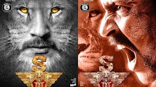 Singam 3 Titled as