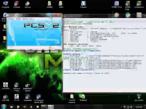 How To Download and Install PCSX2 0.9.8
