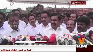 'கஜா புயல் கடும் சேதத்தை ஏற்படுத்தியுள்ளது' முதலமைச்சர் பழனிசாமி வேதனை
