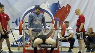 AWPC Powerlifting Total 700kg @100  without  belt