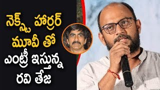 VI Anand Next With Ravi Teja Movie