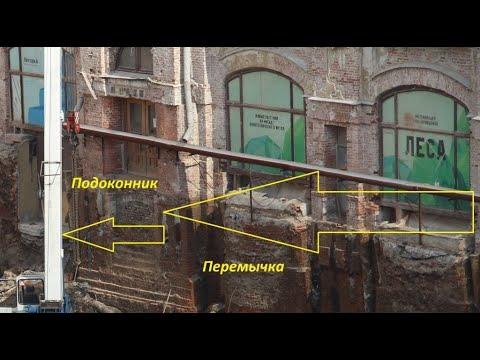 Москва Допотопная.  Под асфальтные находки.  Раскопанное здание на Лубянке