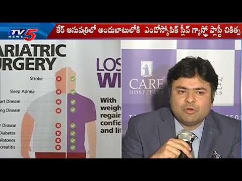 Bariatric Surgery in Care Hospitals, Hyderabad | TV5 News