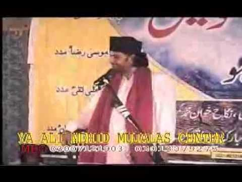 Allama Nasir Abbas , Dawat E Fikar , At Majlis Sialkot video