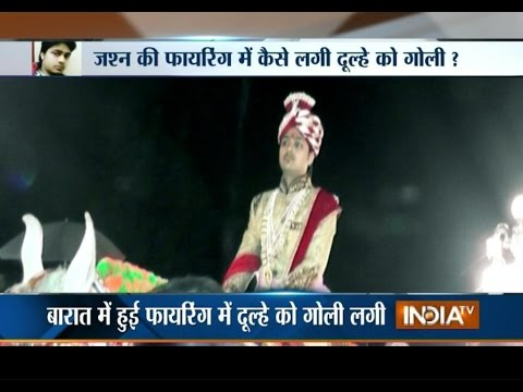 media firing in wedding in chakwal pakistan