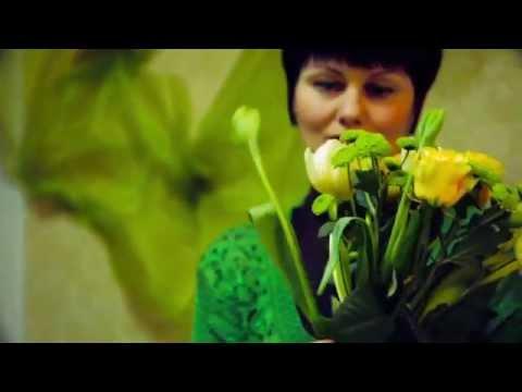 Доставка цветов по всему миру №1 - UFL