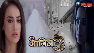 NAAGIN 3-19th AUGUST 2018 || Colors TV Serial ||23rd Episode || Full Story Details REVEALED