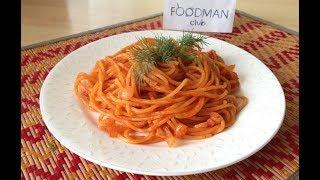 Спагетти в томатной пасте с луком и чесноком: рецепт от Foodman.club