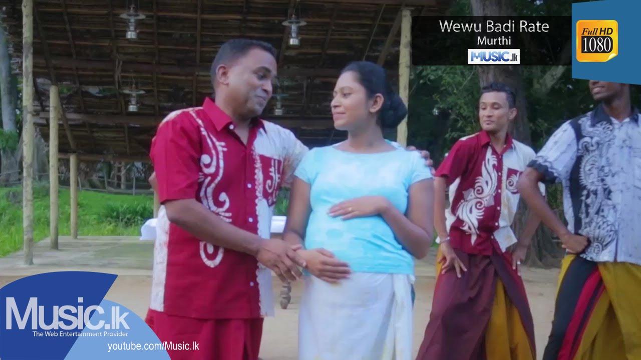 Wewu Badi Rate Song Download - Murthi