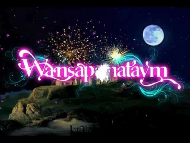 Wansapanatym Text Promo, magload at magtext na!