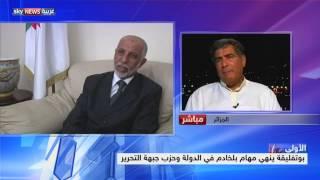 إعفاء عبد العزيز بلخادم من منصبه في الدولة وحزب جبهة التحرير