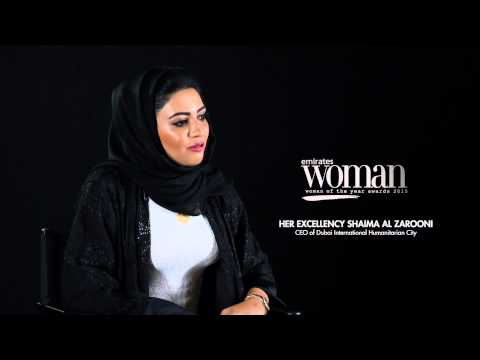 Emirates Woman Woman Of The Year Awards 2015, Achievers Nominee — HER EXCELLENCY SHAIMA AL ZAROONI