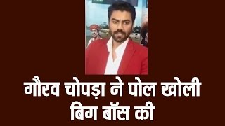 Download Big Boss 10 - Gaurav Chopra exposes the truth of Bigg Boss House after eviction 3Gp Mp4