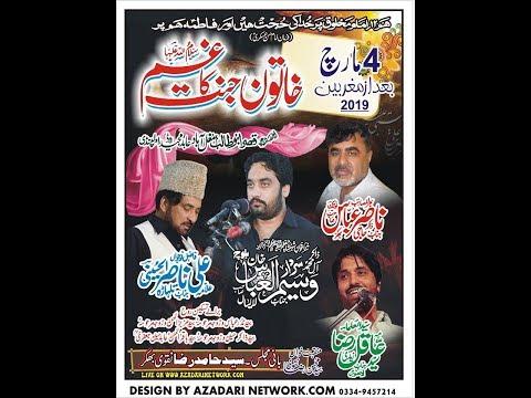 ????Live Majlis 4 March 2019 Qasar Abu Talib Rawalpindi