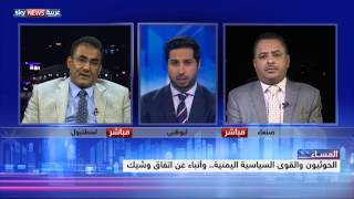 اليمن.. أنباء عن اتفاق على مجلس رئاسي