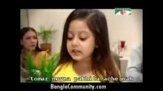 Parody:fupar moyna pakhi.mpg