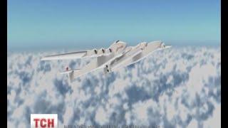 У США побудують найбільший у світі літак - (видео)