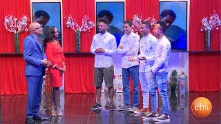 Sunday with EBS:  Znar Zema - Yene Set   የኔ ሴት/ Live Performance/ Interview