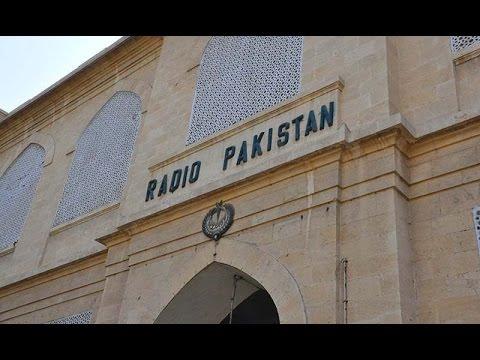 Documentary On Radio Pakistan Hyderabad