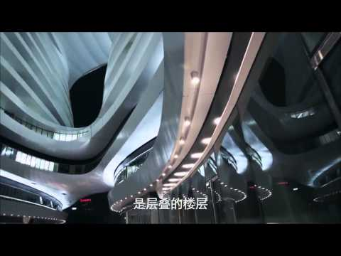 Grand opening of Galaxy SOHO mall in Beijing - Zaha Hadid
