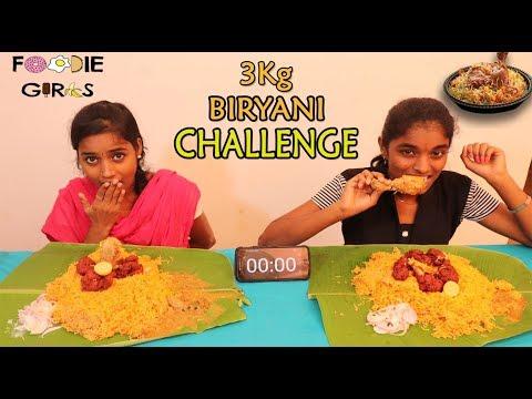 3KG Biryani Eating Challenge | Foodie Girls | Food Competition Tamil