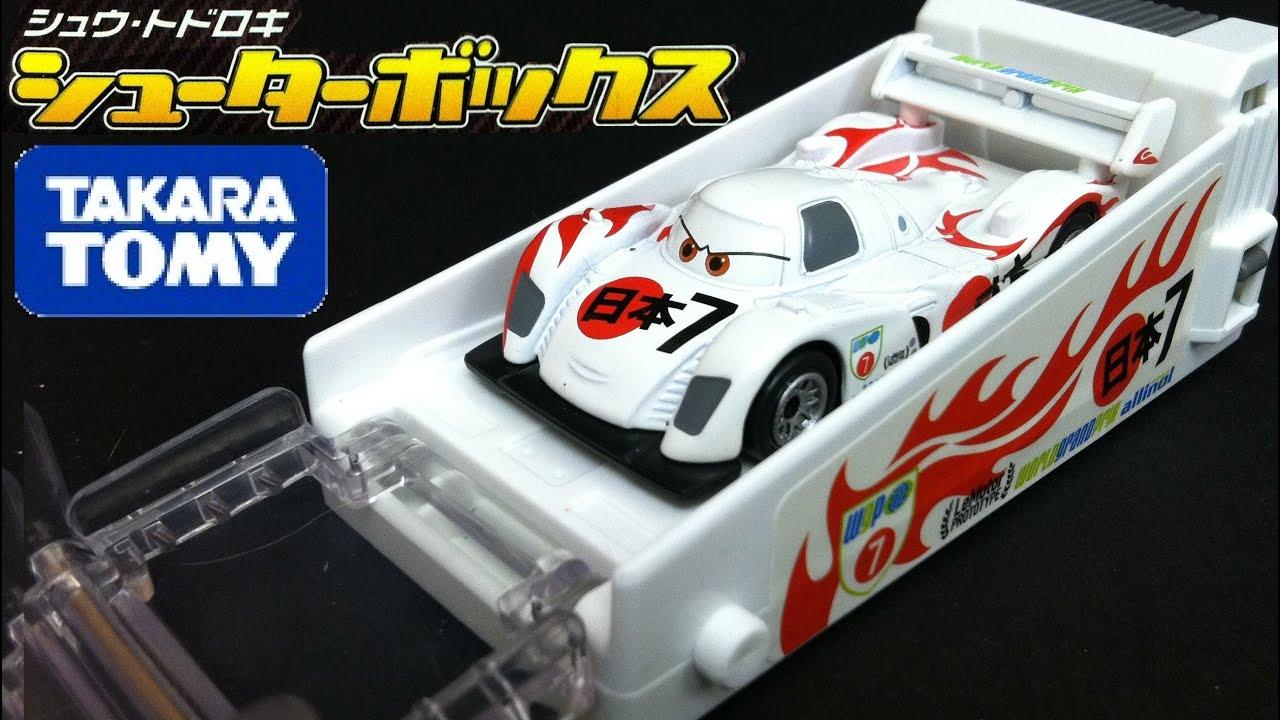 Tomica shu todoroki shooter box launcher cars 2 takara for 2 box auto indipendenti