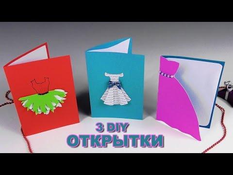 Легкие открытки для детей 43