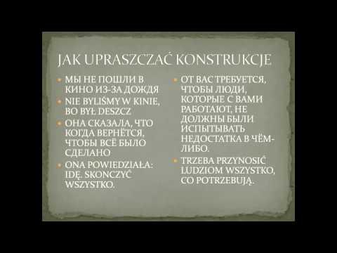 Аудиокнига на польском