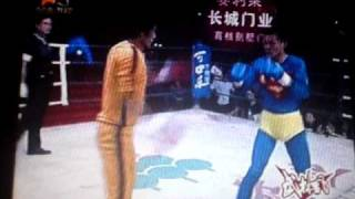 Game of dead bruce lee vs superman