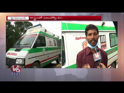 Special Report On Telangana 108 Employees Strike, Demands To Reduce Working Hours | V6 News