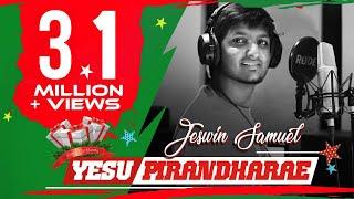 download lagu Tamil Christmas Song - Yesu Pirandharae - Jeswin Samuel gratis