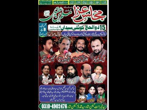 Live Majlis e Aza 15 Zuilhaj 2019 Kotli Syeddan Distric Sheikhupura (www.baabeaza.com)