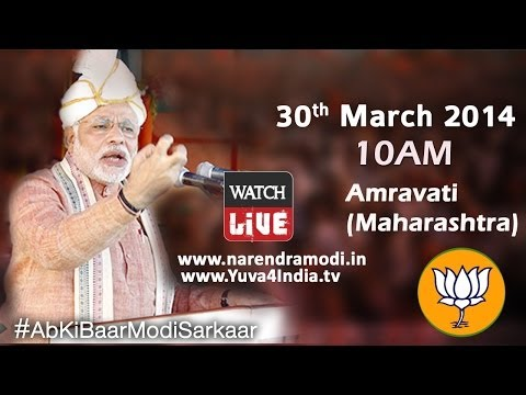 Shri Narendra Modi Addresses Public Meeting In Amravati, Maharashtra - 30th March 2014 video